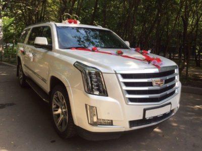 Cadillac Escalade IV (белый)