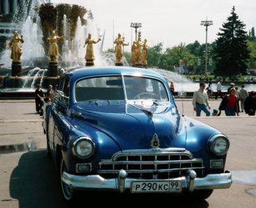 ГАЗ-12 ЗИМ (синий)